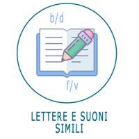 Esercizi scrittura lettere simili